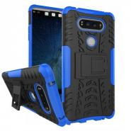 Dazzle stand armor sturdy hybrid case for LG V20